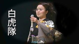 作詞:島田磬也 作曲:古賀政男 (2006/福島・郡山市)