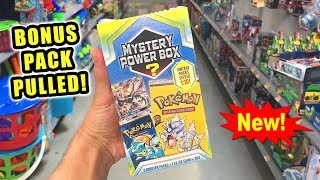 *NEW MYSTERY POWER BOXES AT WALMART!* Opening NEW Pokemon Cards Boxes With BONUS PACK Pulled!