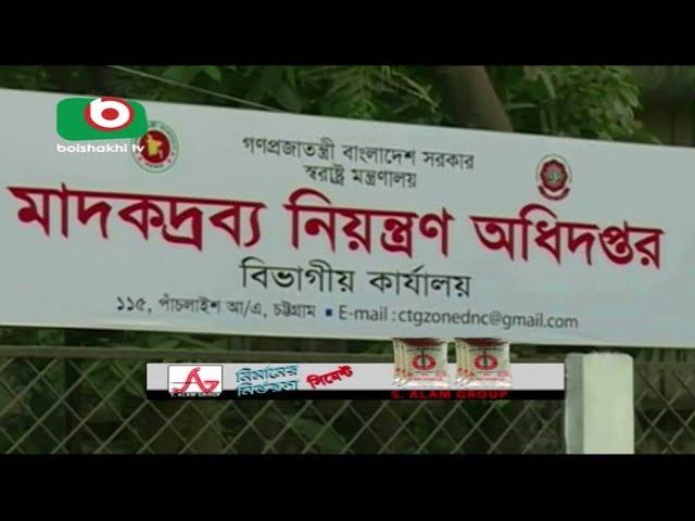 CTG Yeaba   Rajib   30Aug17