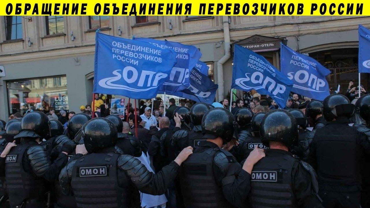 ОБРАЩЕНИЕ! РОССИЯ ОТВЕРГАЕТ ПУТИНСКИЕ ПОПРАВКИ! КОНСТИТУЦИЯ, ОБНУЛЕНИЕ, ГОЛОСОВАНИЕ