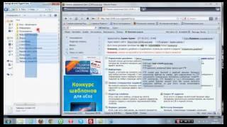 Создаём мониторинг Серверов кс 1.6(, 2012-10-12T16:04:32.000Z)
