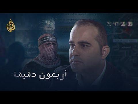 ????#ما_خفي_أعظم يكشف عن شهادات وتسريبات ولقطات حصرية لعملية تسلل وحدة إسرائيلية إلى #غزة  - نشر قبل 8 ساعة