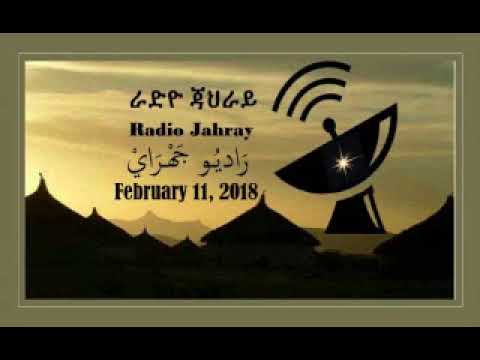 Radio Jahray - February 11, 2018 Broadcast