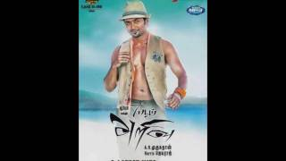Yamma Yamma - 7aam Arivu with Lyrics