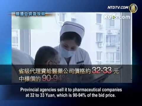 Inside Story: Medicine and Drugs in China