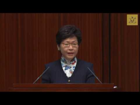 Carrie Lam gives her first speech to the Hong Kong legislature as chief executive