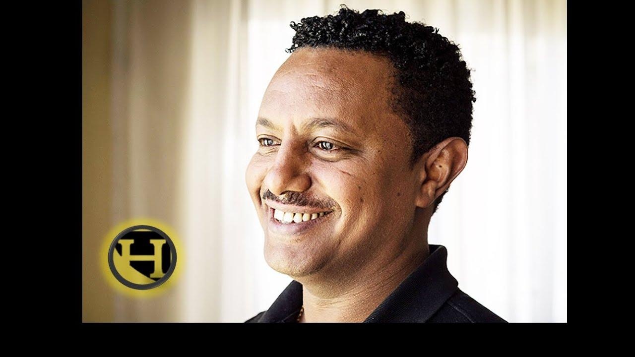 Ethiopia music Teddy Afro music 2019 - Ezega Videos
