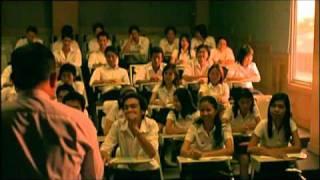 Buppah Rahtree (2003) 2/12