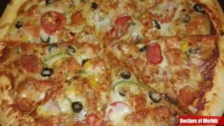 Pizza Recipe at Home,Pizza Dough Recipe, Spicy Pizza Recipe at Home