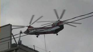 N239CH heavy equipment lift