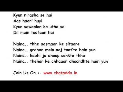 Naina Lyrics Full Song Lyrics Movie - Dangal (2016)