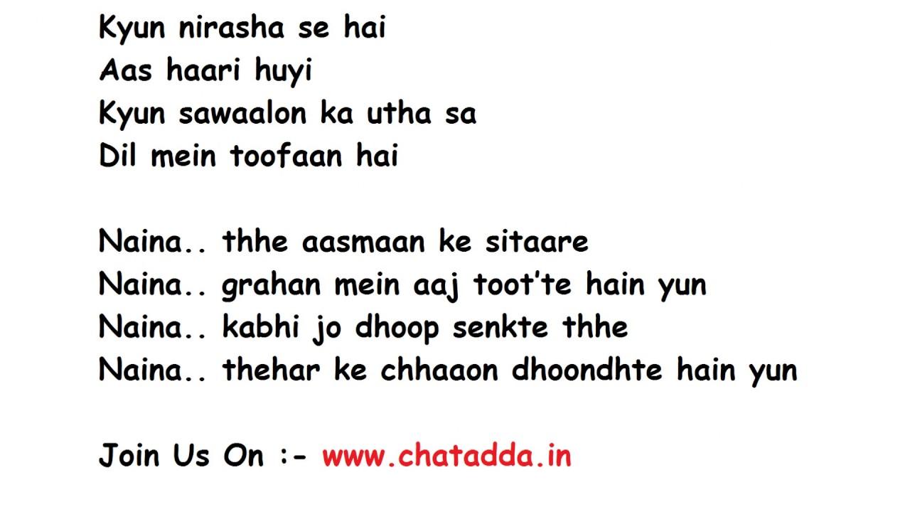 Naina Bawre Song Lyrics - Amrinder Gill - LyricsED.com