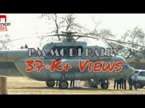 Pm Modi Rally, Fatehpur-2017 Helicopter Landing Video By Technical Aj
