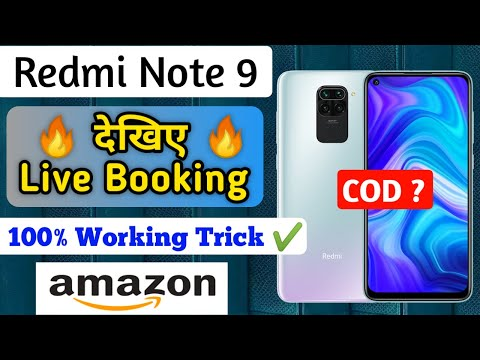 Live Booking Redmi Note 9 On Amazon | how to book redmi note 9 | redmi note 9 book kaise karen |