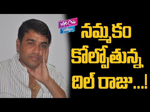 Dil Raju Gets A Huge Loss | Dil Raju Shocked By Mehbooba Collections | Tollywood | YOYO Cine Talkies
