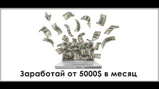 Money birds Как играть, чтобы зарабатывать много денег)?