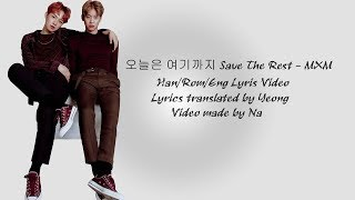 MXM - Save the rest