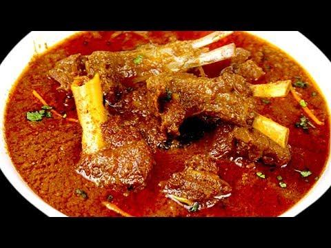 पुरानी दिल्ली का असली मटन कोरमा घर पे कैसे बनाये | Mutton Korma Restaurant Recipe - Eid Special