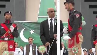 Pakistan Flag hosting Try not to Laugh you will see Again and Again.