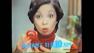 70年代後半の北海道ローカルCM集です。北海道出身の方には懐かしんで頂...