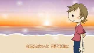 共感する人続出っ!!究極の片思いソング KAKUSHIGOTO/H!dE thumbnail