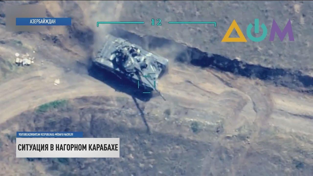 Нагорный Карабах: бои между Баку и Ереваном продолжаются пятый день