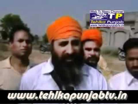 Pakhandi Babe da Kutapa Punjab Police