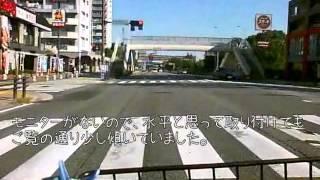 ドライブレコーダーtm r131 スーパーカブの映像です
