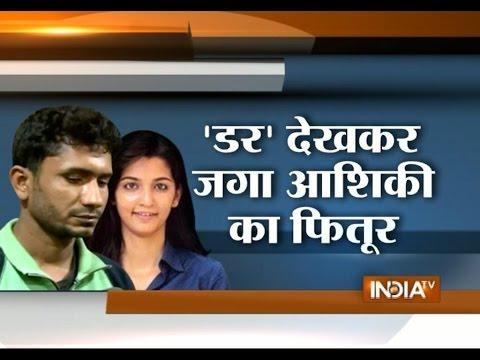 Dipti Sarna Kidnapping: Shahrukh Khan Movie 'Darr' Inspired Psycho for Kidnapping?