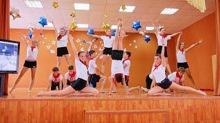 Номер о ГТО. Региональный спортивный форум