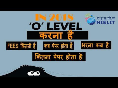 DOEACC O Level Computer Course Hindi Full Information About O Level By-UR PERSONAL CONSULTANT