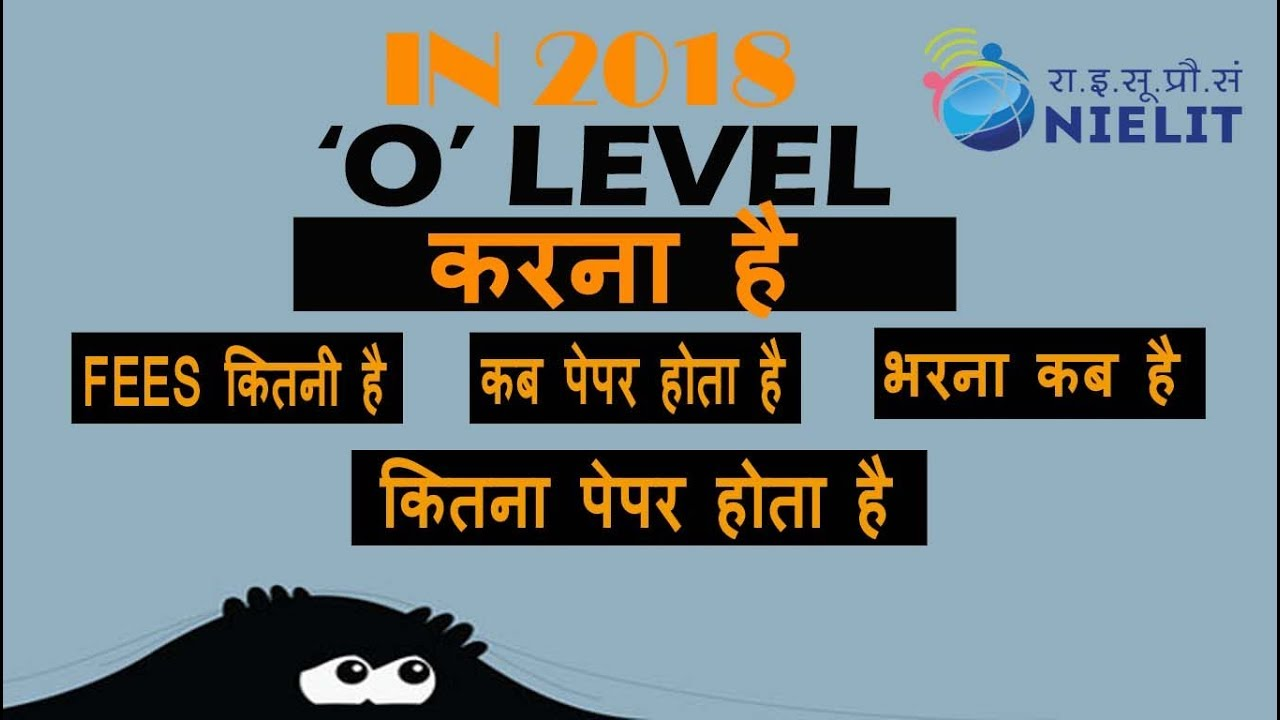 Image Result For Computer O Level Course Details