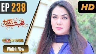 Pakistani Drama | Mohabbat Zindagi Hai - Episode 238 | Express Entertainment Dramas | Madiha