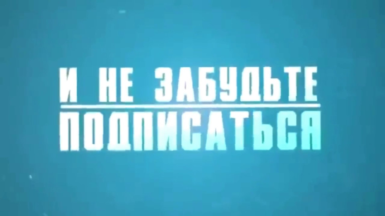 флешка 16ГБ Smart Buy LARA - YouTube