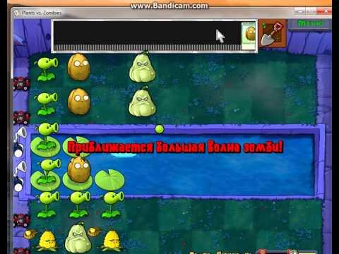растения vs зомби мини-игра зомби невидимка