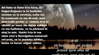 Repeat youtube video Ajeti Kursij - Tespi Dova - Kur duhet te recitohet ? nga Sheikh Ibn Uthejmin
