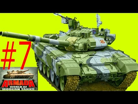 Мульт танки ARMADA MODERN TANKS# 7 Онлайн игра Боевые машинки. Новая битва танков Видео для детей