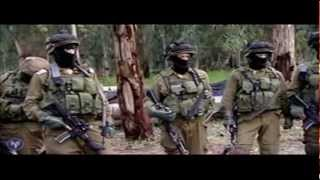 "Israel I.D.F Elite Special Forces - יחידות העילית של צה""ל"