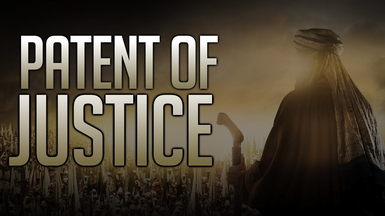 Patent of justice: Umar ibn Khattab