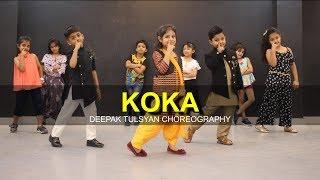 KOKA DANCE | Jr. Kids | Badshah | Deepak Tulsyan Choreography | G M Dance