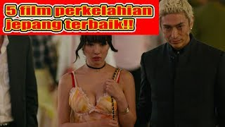 Video Rekomendasi 5 Film perkelahian terbaik Jepang!!! download MP3, 3GP, MP4, WEBM, AVI, FLV November 2019