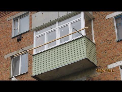 Обшивка балкона сайтингом