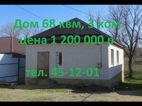 Михайловск Садовая 21