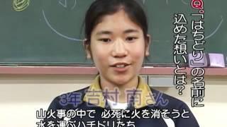 がんばれ!としまの子どもたち 駒込中学校の震災復興支援