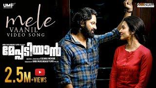Mele Vaanil Video Song   Meppadiyan Movie   Rahul Subrahmanian   Vijay Yesudas   Unni Mukundan