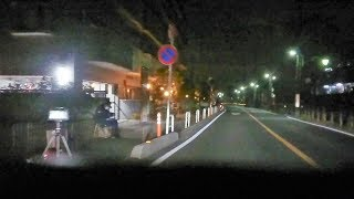 【ゴキブリほいほい取締り】夜間ステルス式で一網打尽!レーダー探知機作動 thumbnail