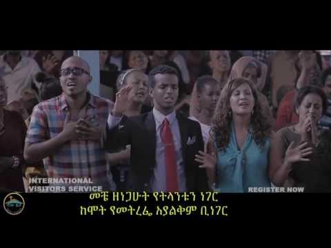 Presence Tv worship 2 thumbnail