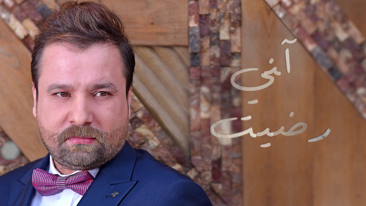 صلاح حسن - انتهيت (عذبني اقبل) | توزيع جديد 2020