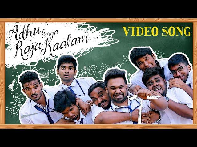 Adhu Enga Raja Kaalam   Eruma Saani   Official Title Song   Web series