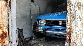 Гаражная находка: Москвич-2140 с пробегом 8715 км Капсула Времени